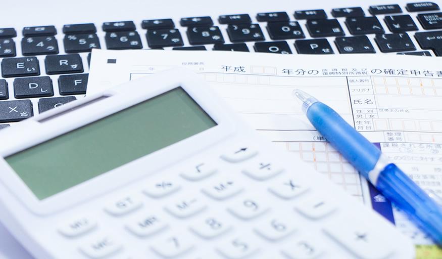 給与所得以外にアパート経営や、不動産投資で収入がある方の確定申告を行っております