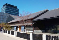 ミツカンミュージアムに行ってきました。